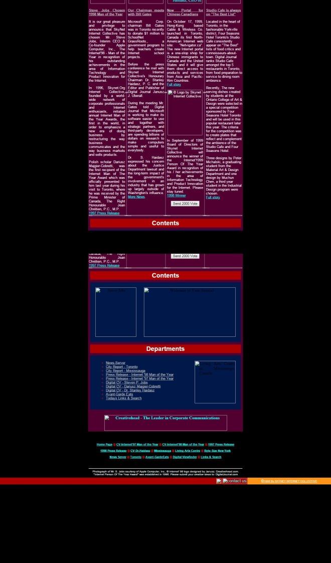 digitaljournal.com 1999