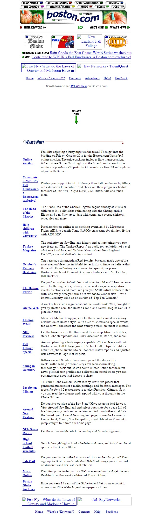 boston.com 1996