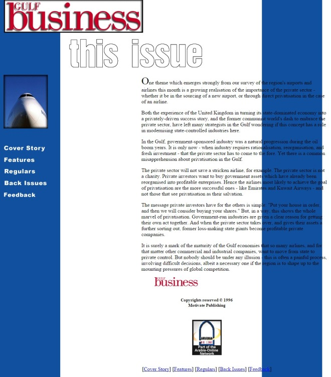 gulfbusiness.com 1996